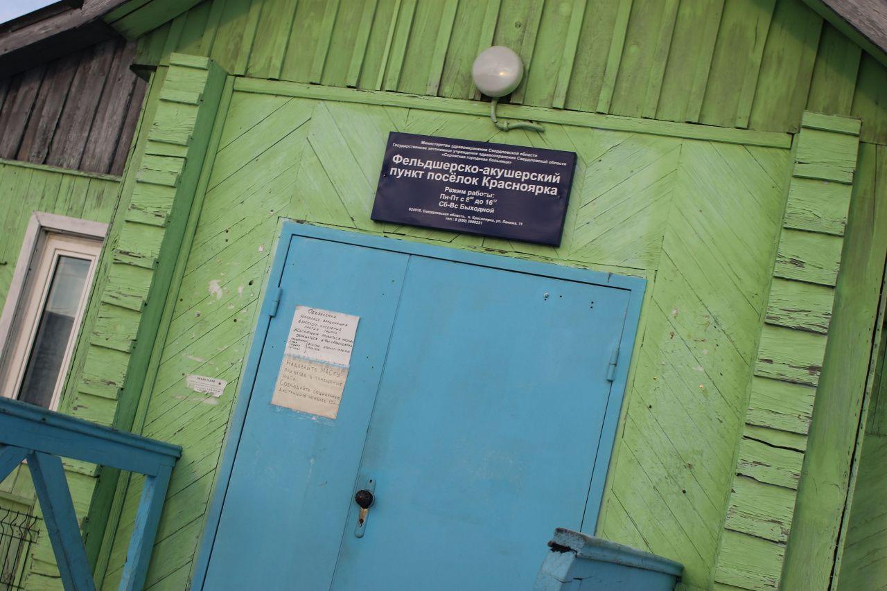 Оптимизация сайта Краснотурьинск ссылки на сайт Алтайская улица