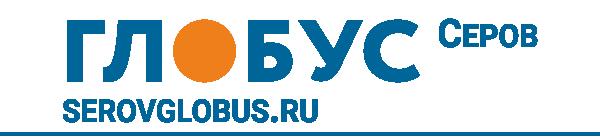 Новости   Серовский роддом вновь переоборудован под ковидный госпиталь   СеровГлобус.ру